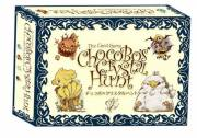 acceder a la fiche du jeu FINAL FANTASY CHOCOBO'S CRYSTAL HUNT (VF)